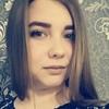 Anastasiya, 25, Kholmsk
