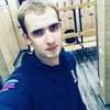 Vladislav, 21, Cleveland