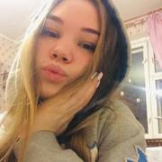 Алина 20 Нижний Новгород