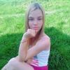 Анастасия, 18, г.Челябинск