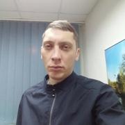 Дамир 33 Казань