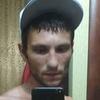 витя, 27, г.Каменское