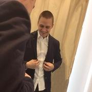 Дмитрий Байдаков 20 Москва