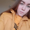 Ари, 18, г.Иваново