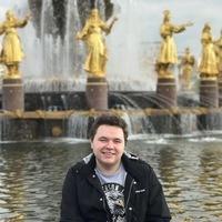Вячеслав, 26 лет, Овен, Москва