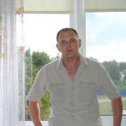 Сергей 45 лет (Стрелец) Строитель