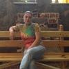 ELEONORA, 42, г.Ереван