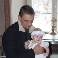 Александр, 33 года, Скорпион, Москва