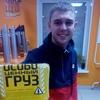 Andrey, 24, Bogdanovich