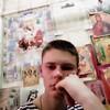 Владимр Седов, 20, г.Новороссийск