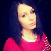Елена 26 лет (Рак) Петропавловск-Камчатский