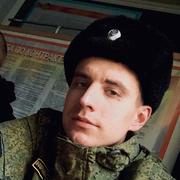 Николай 23 Клин