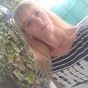 Алёна, 20, Кам'янське