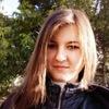 Лєна, 21, г.Борщев