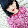 Аня, 21, г.Минск