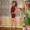 irena, 38, г.Montreal