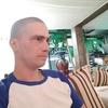 Николай, 32, г.Уссурийск