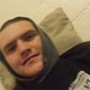 chris martin, 26, г.Сасанвилл