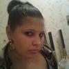 Elenushka, 26, Volokonovka