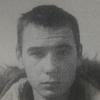 Dima, 31, г.Гусиноозерск