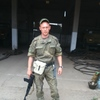 Виталий, 38, г.Адлер