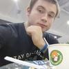 Artem, 21, Gavrlov Yam