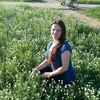 kseniya, 28, Saran