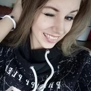 Полина 16 Алушта