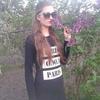 Алина-Ангелина Сумска, 18, г.Сумы