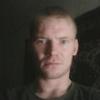 Андрюха, 31, г.Кимры