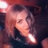 Инна, 32, г.Сарапул