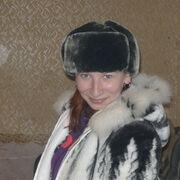 наталия из Братска желает познакомиться с тобой