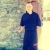 Edu, 21, Берегово