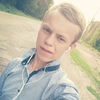Андрей, 19, г.Брянск