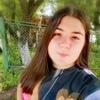 Alіna, 16, Drogobych