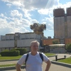 Vladimir, 48, Seversk