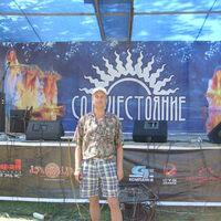 Слава, 51 год, Лев, Омск