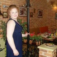 Елена, 28 лет, Овен, Нижний Новгород
