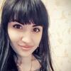Яна, 23, г.Ростов-на-Дону