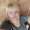 Татьяна, 41, г.Кропивницкий