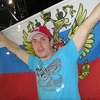Виталий, 38, г.Людвигсбург