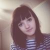 Юлия, 19, г.Бийск