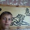 Денис, 16, г.Ростов-на-Дону