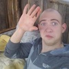 Евгений, 21, г.Северодонецк