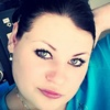 Lena, 28, г.Штутгарт