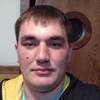 игорь, 27, г.Иркутск