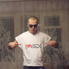 Макс, 30, г.Ачинск