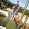 Алекскй, 22, г.Владивосток