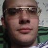 Иван, 21, г.Томск