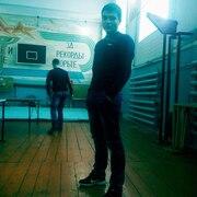 Алексей 23 года (Рыбы) Есиль